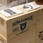 Human-Made-DSM-04